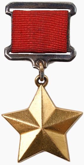 Vyznamenání: Hrdina sovětského svazu, Hrdina CCCP